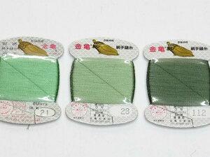《絹糸カード巻80m》グリーン系(#21・28・112)「日本製」店頭販売価格385円(税込)