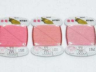 """(# 158-168.192) 粉红色""""丝卡容量 80 m? t 日本制造"""