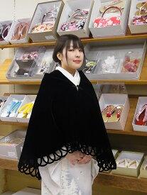 暖かく、エレガントな《最高級AGEHARAベルベットショール》魅惑の黒【半円形】「日本製」
