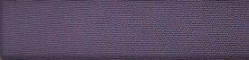 """正絹八掛(裾まわし)上質な精華無地八掛「日本製」全40色(#221)""""滅紫"""""""