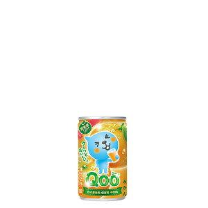 コカ・コーラ ミニッツメイドQooみかん 160g缶 30本入×2ケース