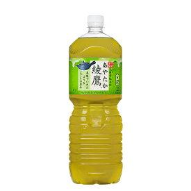 コカ・コーラ 綾鷹 ペコらくボトル2LPET 6本入×2ケース