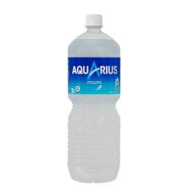 コカ・コーラ アクエリアス ペコらくボトル2LPET 6本入×2ケース