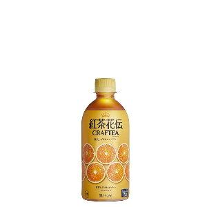 コカ・コーラ 紅茶花伝クラフティー 贅沢しぼりオレンジティー 440mlPET 24本入×2ケース