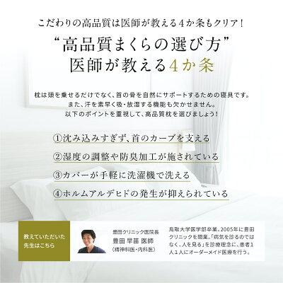 GOKUMINプレミアム低反発枕いびき防止ストレートネック肩こり快眠誕生日【独自技術であなたの睡眠を改善する極上枕】
