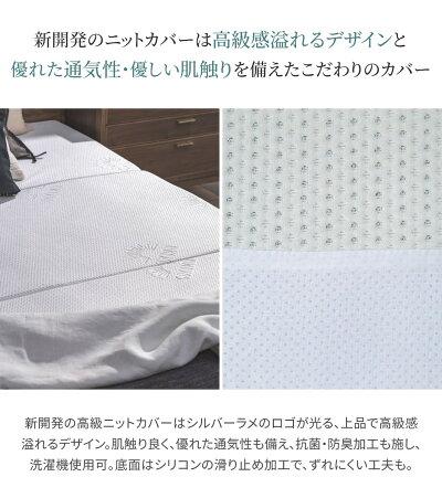 GOKUMINプレミアムハイブリッドマットレス専用カバーシングル抗菌防臭