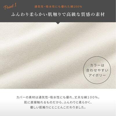 GOKUMINグランピロー用大型枕カバー高級綿100%抗菌防臭