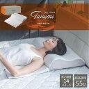 【20%オフ!】【14段階高さ調整】低反発枕 枕 枕を超えた枕 グランピロー 枕 GOKUMIN 20通りの使い方 9か所サポート …