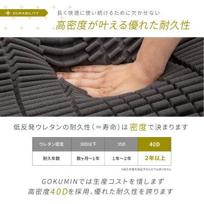 【送料無料】GOKUMIN低反発枕PLUSまくらpillow枕滑り止め付き【5段階高さ調整機能で「失敗しない」高めのスタイリッシュ枕】敬老の日ギフト