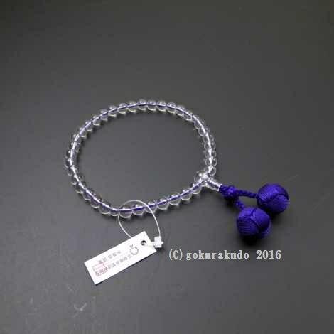 数珠 女性用 総水晶(7mm玉)紫色利休房