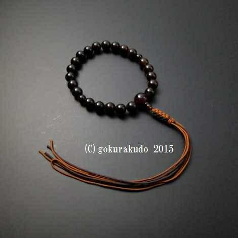 男性用略式数珠 22珠 総ブラウンメノウ 正絹紐房6本組