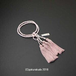 数珠 浄土真宗 総ローズクオーツ 8寸 灰桜色正絹房