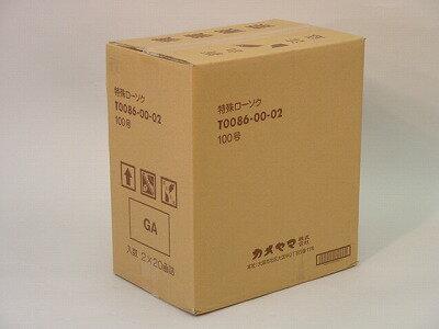 蝋燭/カメヤマローソク 100号 2本入りダンボール1ケース20箱入