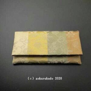数珠入れ 正絹 名物裂 笹蔓緞子(3色縞柄)-R