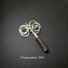 錫杖 焼六環(大) 短寸黒檀柄