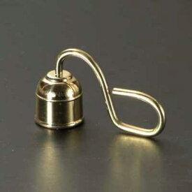 ローソク消し/火消し(かぶせるタイプ)真鍮製磨き(豆)