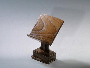 桑製見台(過去帳の台)三.五寸