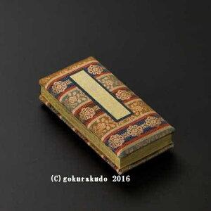 過去帳/鳥の子過去帳(古代縞柄表装) 3.5寸 (日付有り)