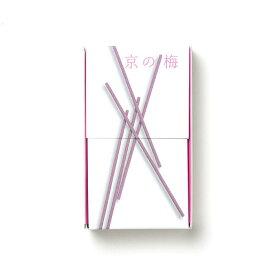 ポイント5倍1月28日まで微煙 線香 お香 短い 香立付 松栄堂 玉響 京の梅