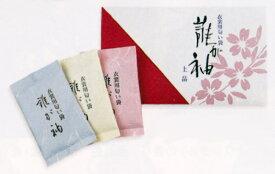 松栄堂 衣装用匂い袋 誰が袖 上品 定型外郵便対応
