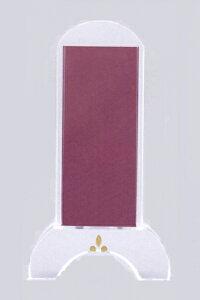 位牌 お位牌 モダン位牌 クリスタル 4,0寸 彫入れ前面のみ 法名 戒名 俗名 命日 文字彫料金込 送料無料