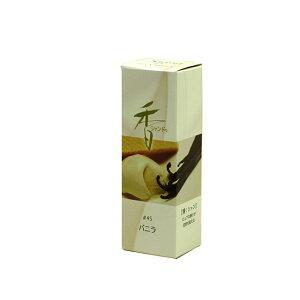 【お香】Xiang Do 〜シァン ドゥ〜◆ バニラ ◆(スティックタイプ 20本入り)京都・松栄堂製室内香 お香 松栄堂 リラックスお香 甘い香り プレゼントお香 ギフトお香