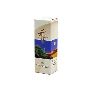【お香】Xiang Do 〜シァン ドゥ〜◆ フランクインセンス ◆(スティックタイプ 20本入り)京都・松栄堂製室内香 お香 松栄堂 フランキンセンスの香り フランキンセンス 乳香 乳香の香り 樹脂