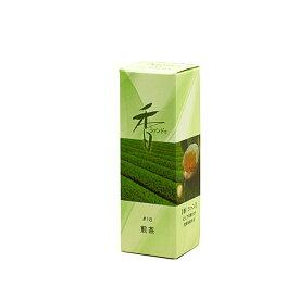 【お香】Xiang Do 〜シァン ドゥ〜◆ 煎茶 ◆(スティックタイプ 20本入り)京都・松栄堂製室内香 お香 松栄堂 リラックスお香 緑茶のお香 お茶の香り プレゼントお香 ギフトお香