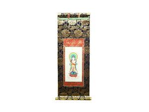 【掛軸】聖観音菩薩 掛軸 30代日本製職人手書き 絹本仕様《上金襴仕立》仏壇用掛軸 観音掛軸 訳あり商品 アウトレット商品 ミニ仏壇用掛軸
