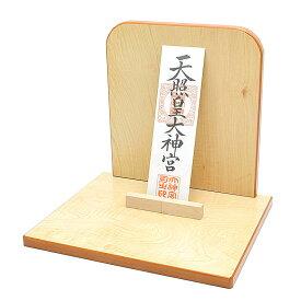 【神棚】ENMAN-えんまん-stage日本製★お札やお守りを置いてお祀りください。手元供養 神棚 ミニ神棚 マンション リビング かわいい きれい 木製品 木製置物 縁起物 お守り 縁起物