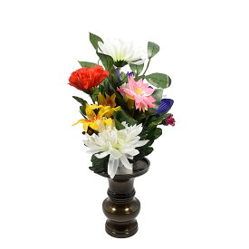 【仏花】仏壇用 造花 ◇小サイズ◆花部分高さ約23センチ★コンパクトサイズです。造花 お供え花 お盆仏花 お彼岸仏花
