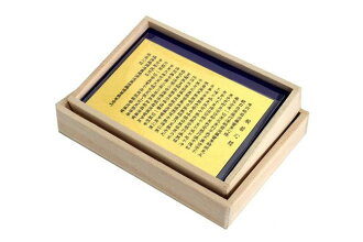 Amulet card with gold leaf (Entering your circulation)Size as business card