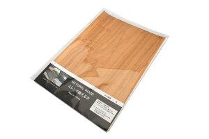 【クラフト紙】ミシンで縫える木 桜材A4サイズ(日本製)★木製品木製工芸 木のアレンジ パッチワーク ミシン縫い