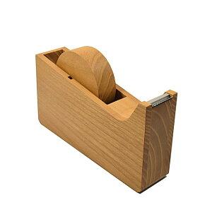 【木製品】木製 テープディスペンサー1連タイプ 桑の木製(日本製・職人手作り品)木製品 手作り品 文具 テープ テープカッター台