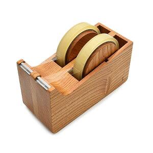 【木製文具】木製 テープディスペンサー2連タイプ欅(けやき)の木製(日本製・職人手作り品)木製品 手作り品★文具 テープ テープカッター台