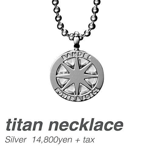 バンデル チタン ネックレス Silver ※メール便送料無料 (宅配便利用可/送料別途追加)