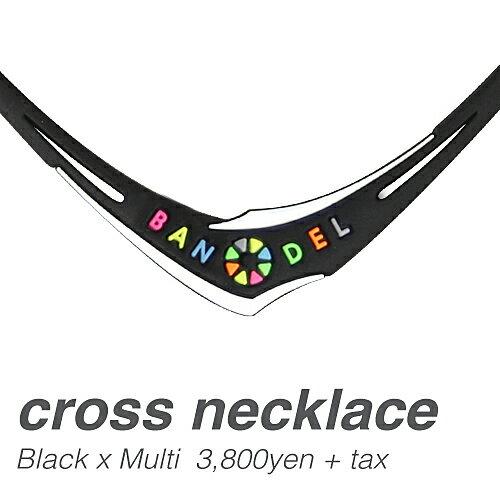 バンデル クロス ネックレス Black×Multi ※メール便送料無料 (宅配便利用可/送料別途追加)