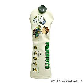 スヌーピー&フレンズ 刺繍 UT ヘッドカバー ユーティリティー用 H−176