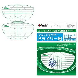タバタ ショットセンサー ドライバー用 GV−0332 (メール便指定可)