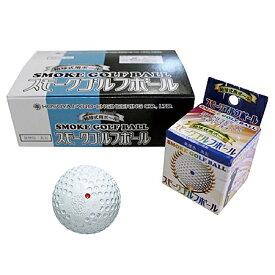 ライト スモークボール 1個入り R−54