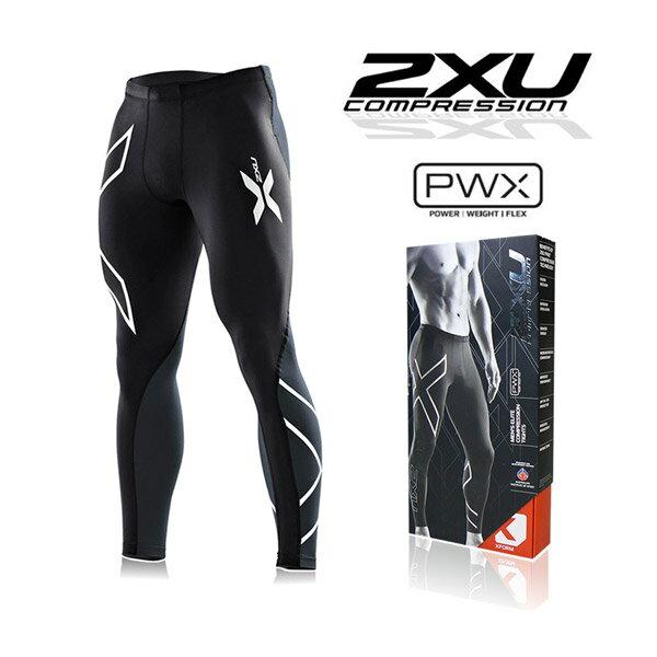 2XU(ツー・タイムズ・ユー) メンズ エリート コンプレッション タイツ