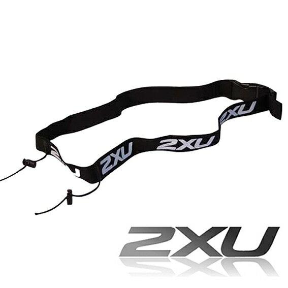 2xu(ツー・タイムズ・ユー) レース用ナンバーベルト