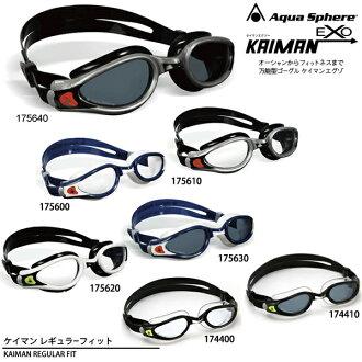 db9f73a7f60d Aqua Sphere Aqua sphere Cayman AGSO ( KAIMAN EXO ) ( Triathlon and swimming  goggles ) regular fit- for swim goggles gym triathlon swim goggles ...