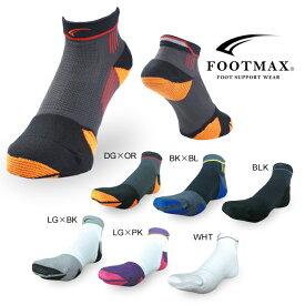 FOOTMAX(フットマックス) ウルトラレースモデル ソックス 日本製ユニセックス高機能靴下(男女兼用モデル)