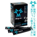 Magon3624 1
