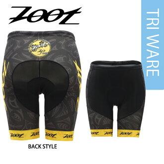 (Zoot) Zoot men's ULTRA TRI Ali'i 8 INCH SHORT (ultra TRI Triathlon 8-inch shorts)