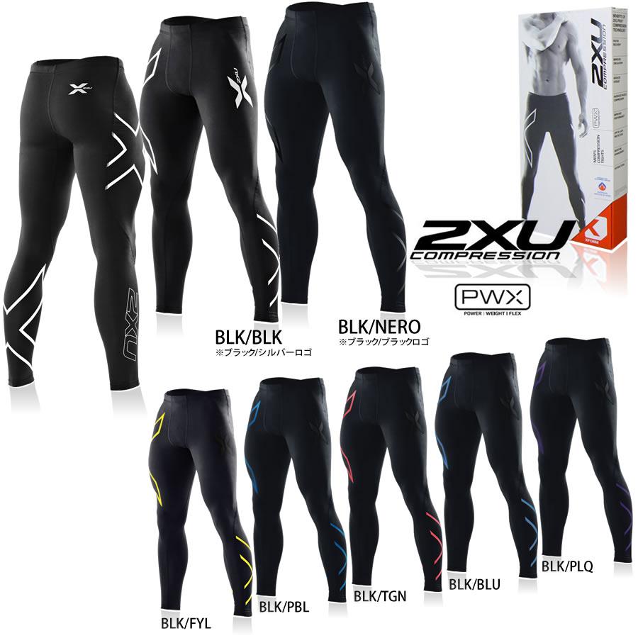 【メーカー在庫商品】2XU(ツー・タイムズ・ユー) メンズ コンプレッション タイツ