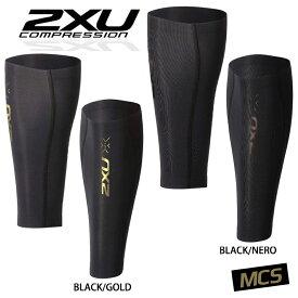 2XU ユニセックス エリート MCS コンプレッション カーフガード(Elite MCS Compression CALF GUARD) カーフタイツ