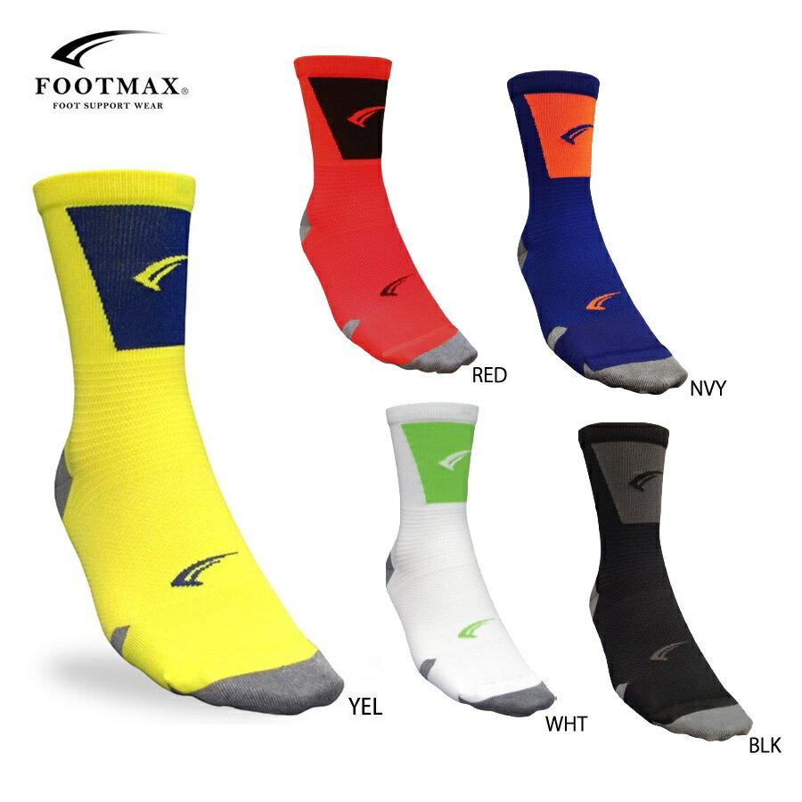 FOOTMAX(フットマックス) ロードバイクレーシングモデル 日本製ユニセックス自転車用靴下 エリートレーサーのための高性能ロードバイクレーシングソックス