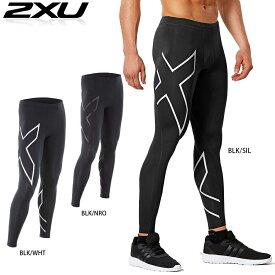 2XU(ツー・タイムズ・ユー) TR2 コンプレッション タイツ あらゆるスポーツやトレーニング&疲労回復に使える万能の着圧機能のレギンス(コンプレッション ロングタイツ)【返品交換不可】